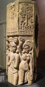 Railing pillar from Pauni, Maharashtra. 1st century B.C.