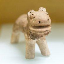 Harappan Civilisation. 3200 - 1500 B.C.