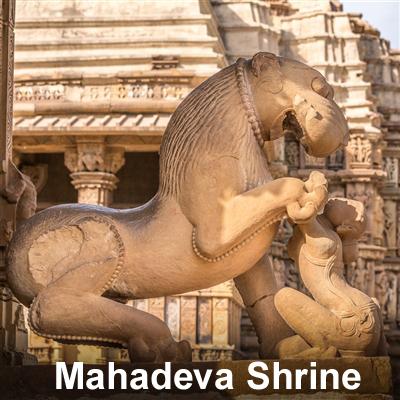 Mahadeva Shrine