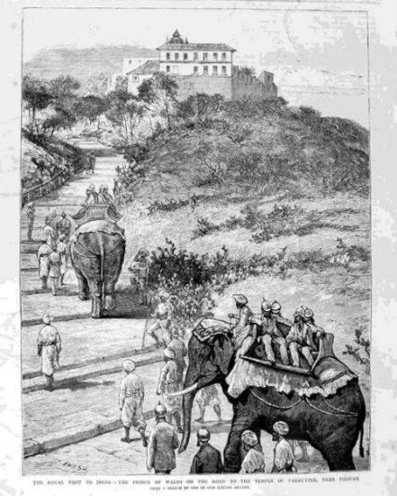 Prince of Wales visiting Parvati Hill in Pune - 1870 - 1