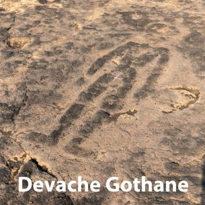 Devache Gothane