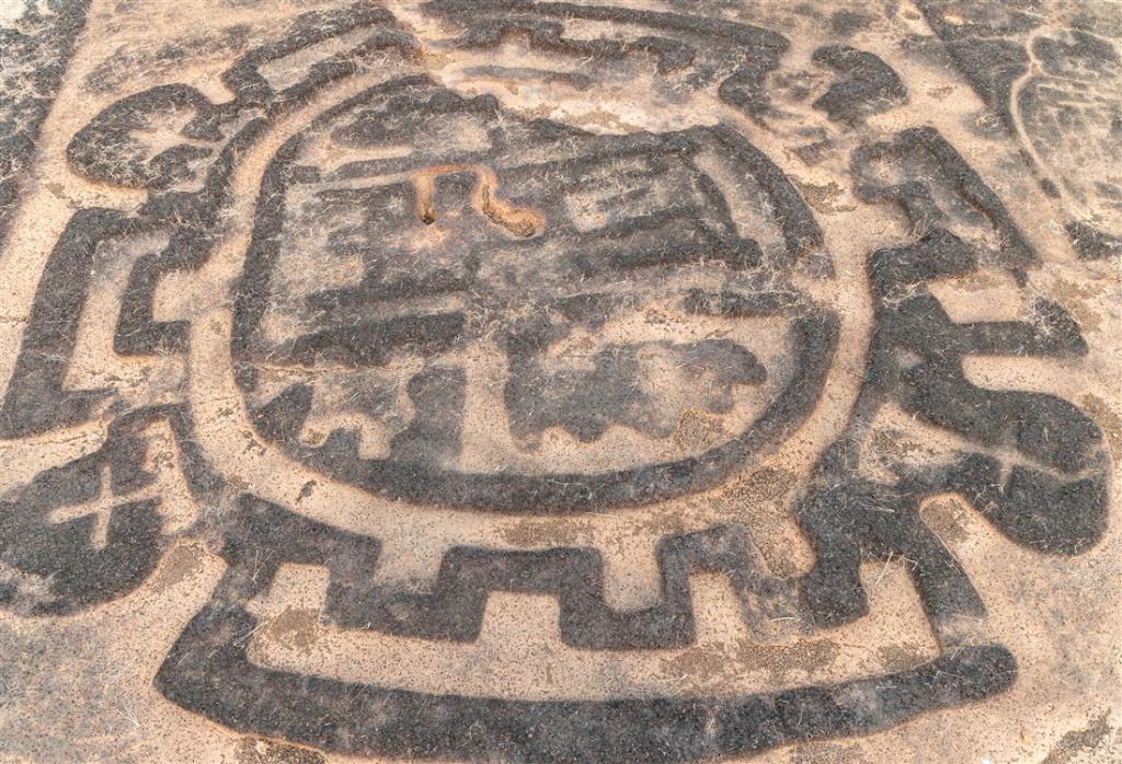 Rundhe Tali petroglyph