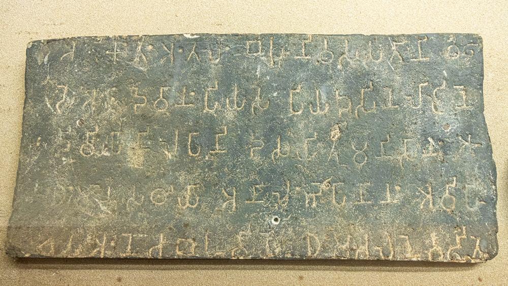 Askokan incription from Jaugada, 3rd century B.C.