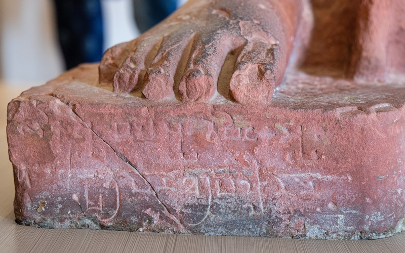 Bodhisattva, Sarnath, 1st Century A.D.