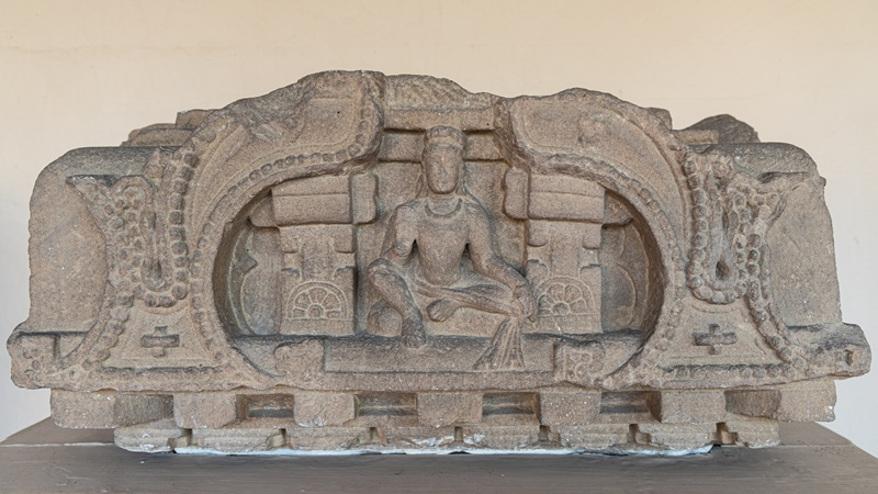 Architectural Fragment - 7th Century A.D.