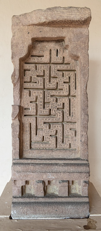 Architectural fragment with Swastik - 7th Century A.D.