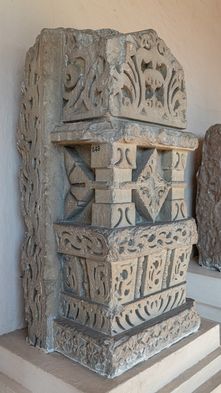 Architectural Fragment - 11th Century A.D.